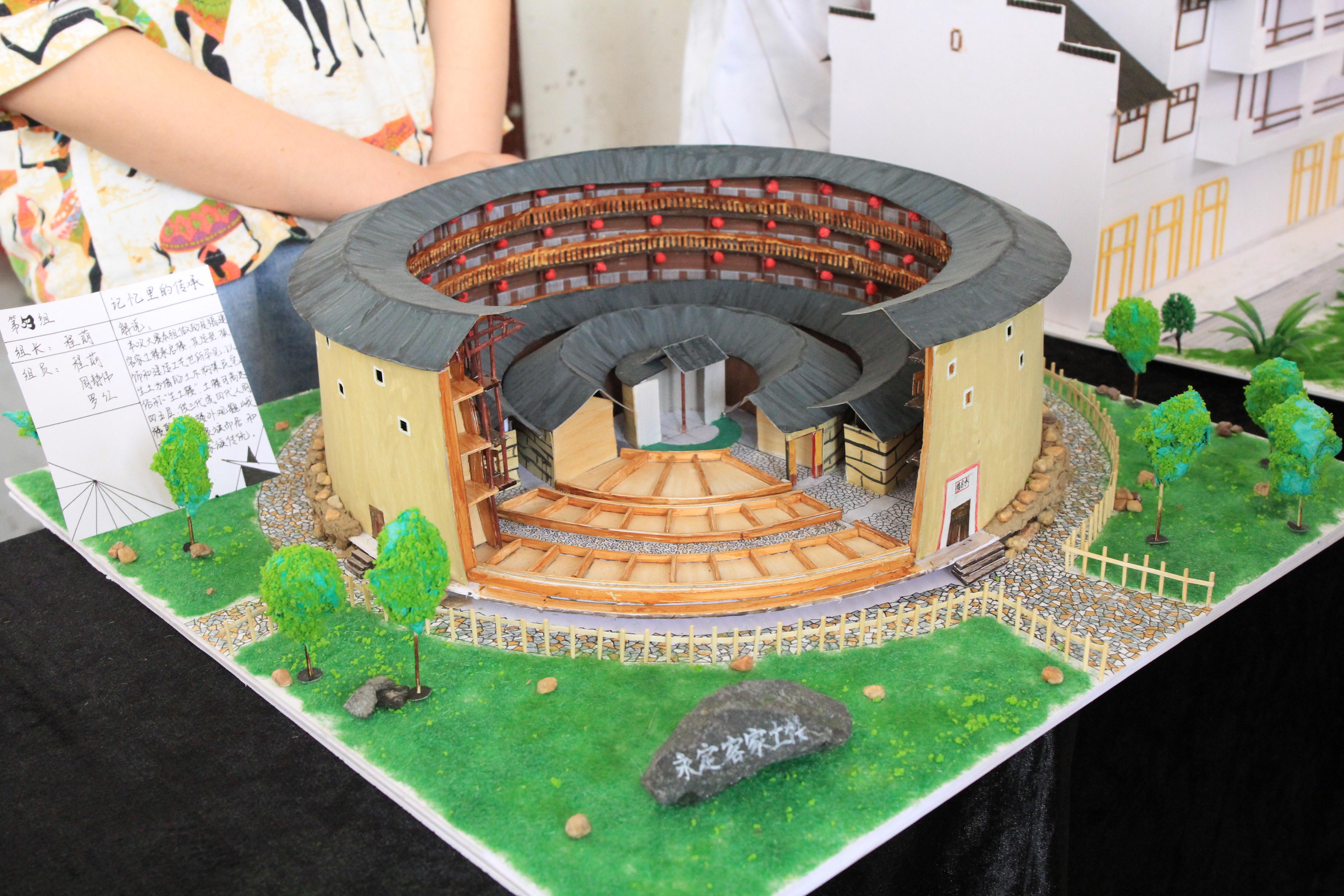 土木建筑工程学院第四届建筑模型设计大赛顺利结束